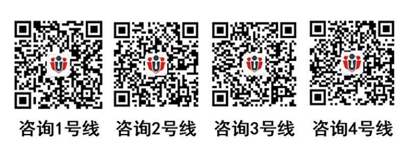 贵州163人事考试信息网