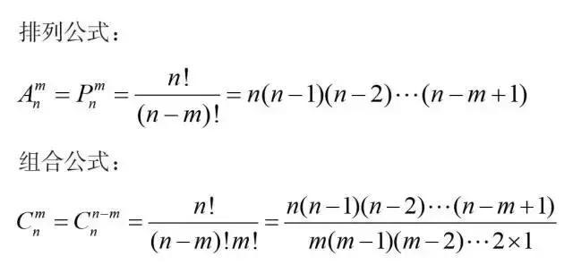 必背!行测模块满分万用公式!