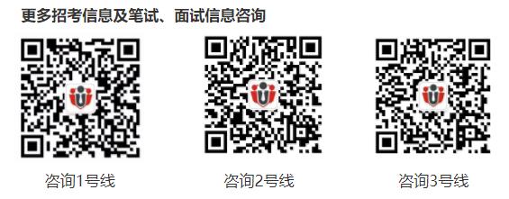 2019年贵阳市南明区事业单位选调面试公告(10.13面试)