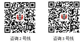2019年贵阳市卫生健康局招聘面试课程