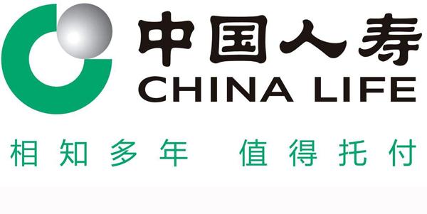 中国人寿贵阳分公司售后服务部2019招聘