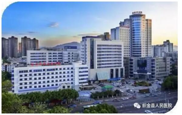2020年1月织金县人民医院招聘